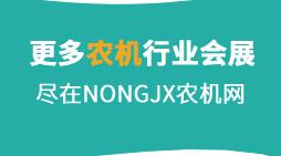 第十九屆中國國際內燃機及零部件展覽會