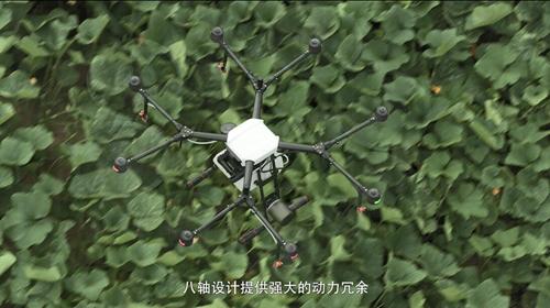 大疆MG-1P系列植保無人機
