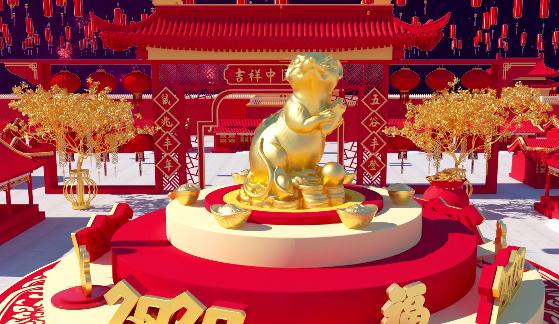 农机网祝大家2020鼠年大吉,万事如意!