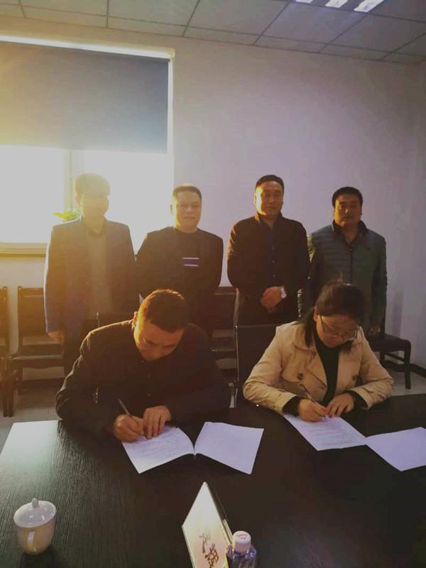海升公司与宝鸡博通签订战略合作协议