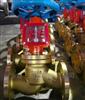 JY41W-25T法兰式氧气截止阀