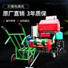 YK-5552B全自动青贮打捆机厂家