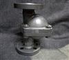 CS41H-16C-3NL铸钢立式疏水阀