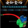 小型软管吸粮机 高低可调节的上料机